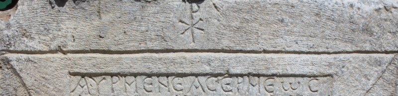 Ancient inscription